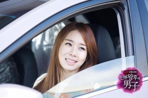 Yoo In Na